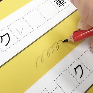 下敷きに直接鉛筆で書き込む