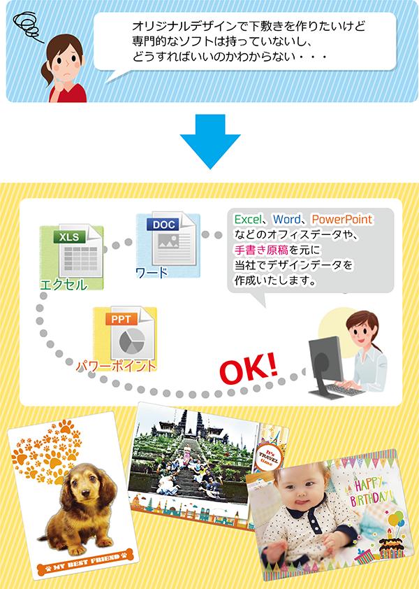 sakusei_image.png